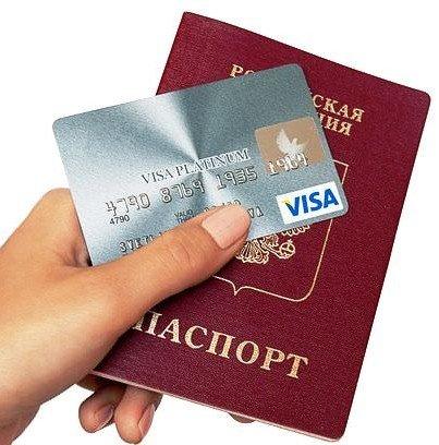 kak-i-gde-poluchit-kreditnuyu-kartu-bez-spravki-o-dohodah