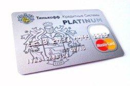 tinkoff_kreditnaja_karta142
