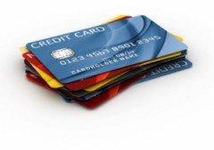vygoda-kredinhyh-kart-300x210