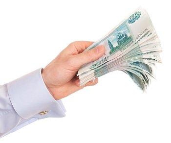 d059ba90-9907-49cb-a235-57229e871ee6kak_vigodno_vzyat_potrebitelskiy_kredit