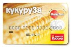 1358624890_kukuruza_card