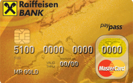 Райффайзен кредитные карты