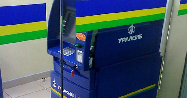 Кредитная карта банка Уралсиб