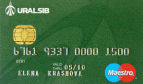 kreditnaya-karta-banka-uralsib