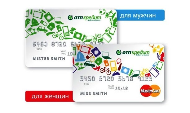 Как оформить кредитную карту в банке ОТП?