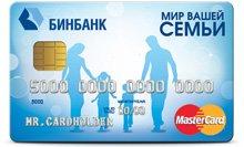 mir_semie_card