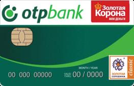 Проценты по кредитной карте ОТП банка
