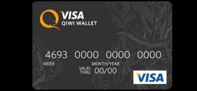 Кредитная карта Qiwi