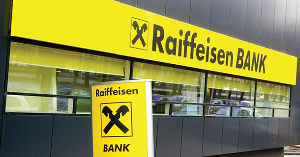 Кредитная карта Raiffeisen