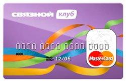 svyaznoy-credit-card