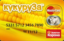 Кредитный лимит карты Кукуруза
