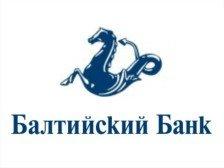 балтийский банк(1)