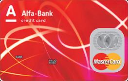 Как оформить кредитную карту Альфа Банк?