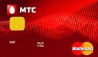 mts_mcunemb_chip_290x185