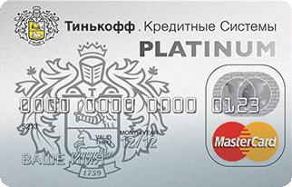 Кредитная карта Тинькофф Платинум - фото кредитки
