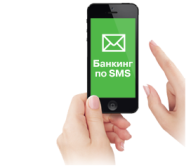 sms-bank-2