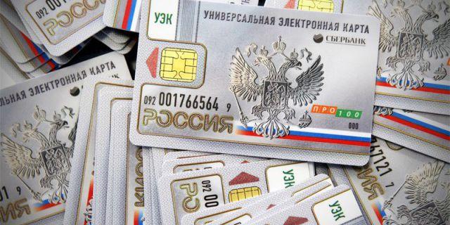 Российские банки готовы создать Национальную Платежную Систему