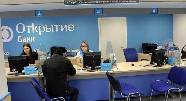 Нужно уведомлять банк, если личные данные и место работы изменились?