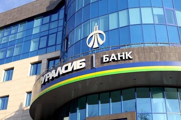 """Банк """"Уралсиб"""" временно приостановил прием вкладов от граждан США"""