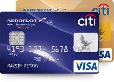 Кредитная карта Аэрофлот от Ситибанка