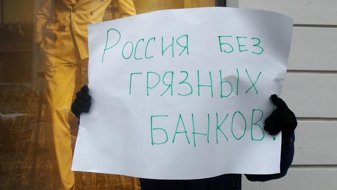 ЦентроБанк РФ отозвал лицензию еще у трех банков