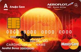 Кредитная карта Аэрофлот Альфа Банк