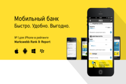 tinkoff-internet-bank