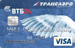 Кредитная карта Трансаэро ВТБ 24