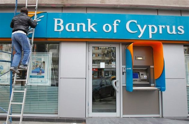 "Банк ""Россия"" нарастил пакет акций в CTC Media на Кипре"
