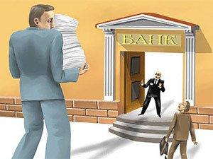 Какие методы применяют банки, чтобы заставить должника погасить кредит?
