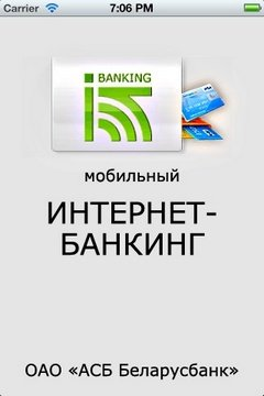 imibbelarusbank_4f47500cdb960_full