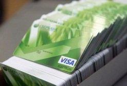 Кредитный лимит карты Сбербанк