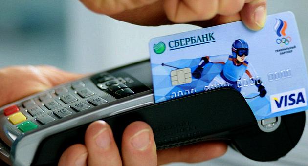 Увеличение лимита кредитной карты Сбербанк