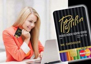 Онлайн банк Пластилин