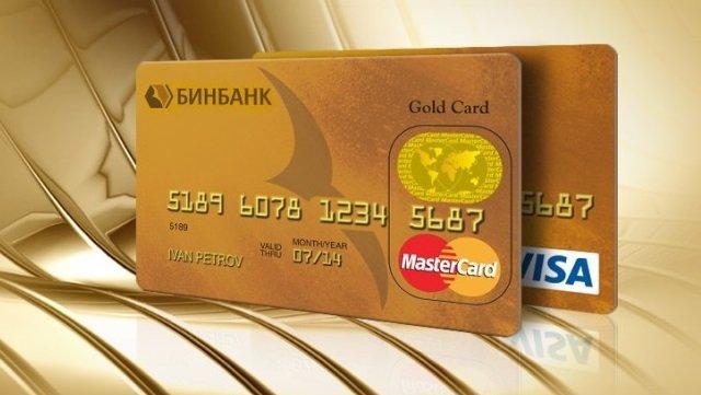 Бинбанк: увеличение кредитного лимита карты