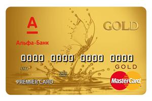 Карта Gold от Альфа-Банка