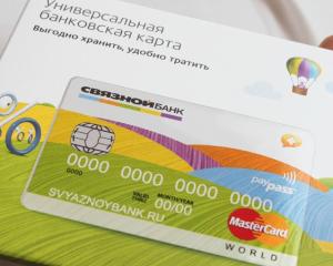 В банке Связной есть универсальная дебетовая карта