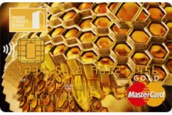 Золотая дебетовая карта Хоум Кредит
