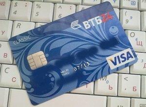 Увеличение кредитного лимита ВТБ 24