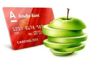 Тарифы дебетовых карт Альфа-Банка