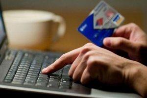 Онлайн-заявка на кредит Промсвязьбанка