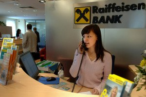 Рефинансирование потребительского кредита в банке Райффайзен