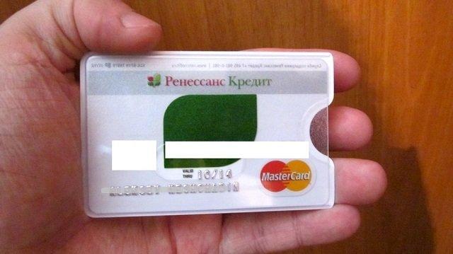 Как увеличить кредитный лимит в банке Ренессанс?