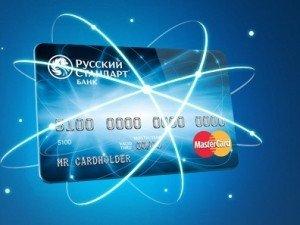 Моментальная кредитная карта «Русский Стандарт Классик Online