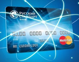 "Карта ""Русский Стандарт Классик Online"""
