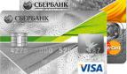 Условия моментальной кредитной карты Сбербанка