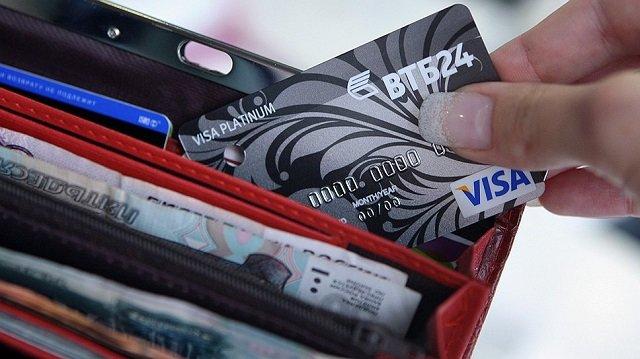 Увеличение кредитного лимита в банке ВТБ 24