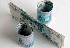 Рефинансирование потребительских кредитов Газпромбанка