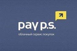 Займы Pay PS в личном кабинете