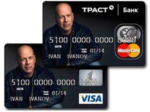 Как увеличить кредитный лимит карты банка Траст?